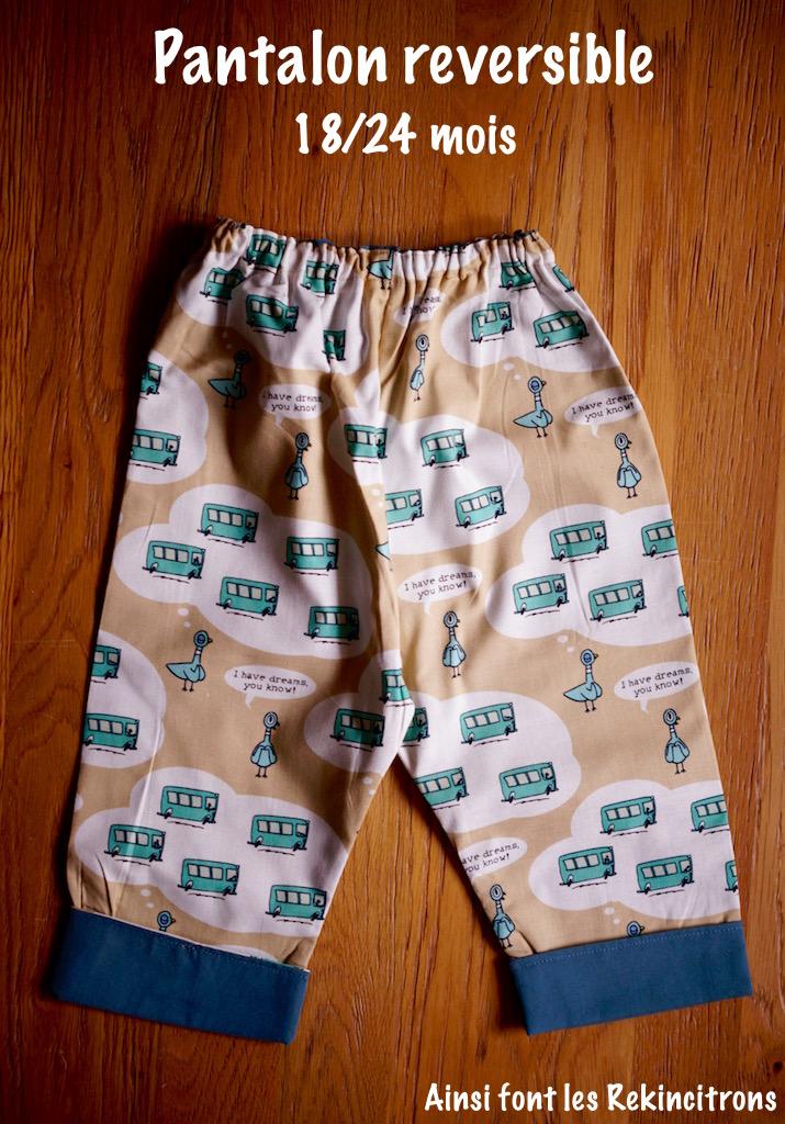 Pantalon enfant pigeon 2